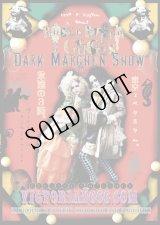 2011年月11月16日水曜日大阪@ソシオ「星見サロン夢見」ご予約