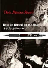 再入荷 Rose de Reficul et Guiggles On the Mask ボールペン