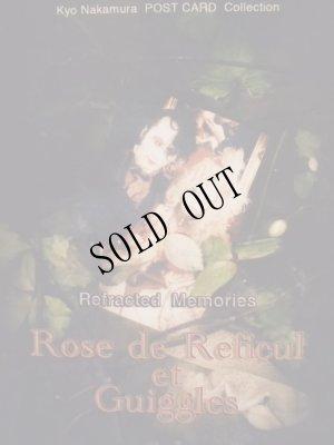 画像1: Refaretad Memories Rose de Reficul et Guiggles 10pcs