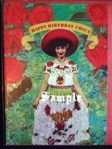 【PAPAYA!】Anahata Joy Katkinグリーティングカード