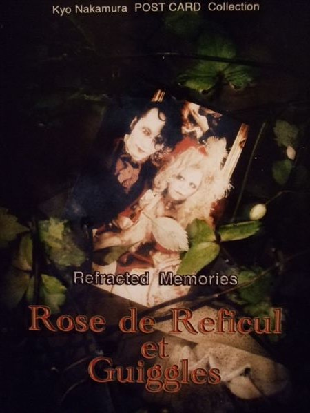 Refaretad Memories Rose de Reficul et Guiggles 10pcs