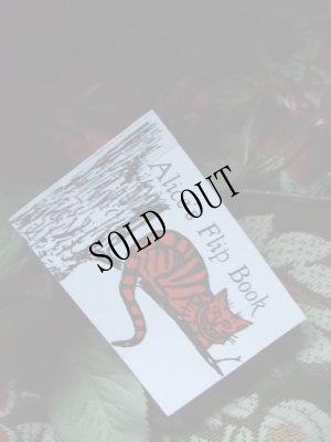 画像1: [洋書]Alice's Frip Book チェシャ猫のフリップブック