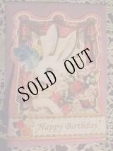 メルヘンうさぎのグリーティングカードpk「Happy Birthday」