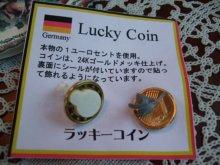 他の写真を見る1: ドイツのラッキーコイン ネズミ