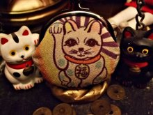 他の写真を見る1: 【再入荷】昭和レトロテイスト白黒福招き猫がま口