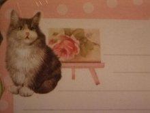 他の写真を見る3: ソファーずんぐり猫 フリルカットメモレター