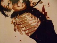他の写真を見る1: 【再入荷】「ざわめき」Arata Nakajima ポストカード