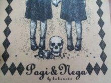 他の写真を見る3: [再入荷]◆「ポジとネガ」小話カード