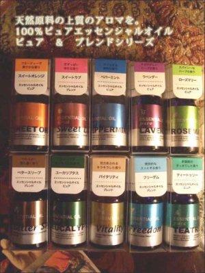 画像1: 香り楽しむ天然原料の上質のアロマライフを。100%ピュアプチエッセンシャルオイル 5ml
