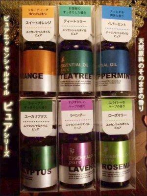 画像2: 香り楽しむ天然原料の上質のアロマライフを。100%ピュアプチエッセンシャルオイル 5ml