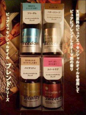 画像3: 香り楽しむ天然原料の上質のアロマライフを。100%ピュアプチエッセンシャルオイル 5ml