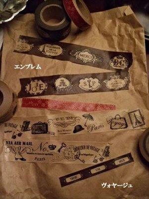 画像3: クラフト紙のマスキングテープ