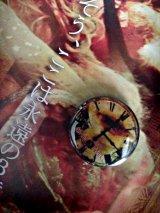 Rose de Reficul et Guiggles Rose lip&Eternal 3 o'clock バッヂ2014