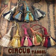 他の写真を見る1: [再入荷]  DULTON Circus TASSEL