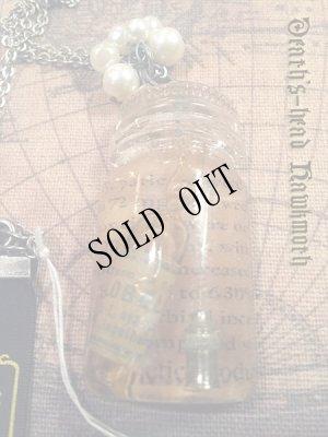 画像3: 「戦前のアンプル(瓶)」ネックレス