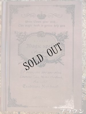 画像5: 【再入荷在庫限り】Antique Book Note[Magic spells]