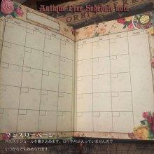 他の写真を見る1: Antique Free Schedule Note マスカット(すずらんラベル)