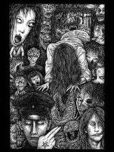 「和製恐怖劇場」Japanese Horror Theater 近藤宗臣直筆原画