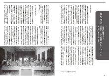 他の写真を見る1: トーキングヘッズ叢書TH No.65「食と酒のパラダイス!」