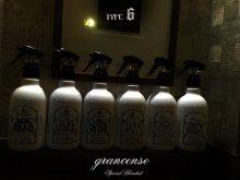 他の写真を見る1: grancense グランセンス ファブリック&エアミスト