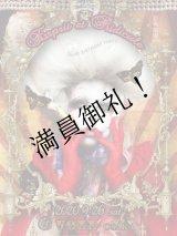 満席御礼!以降立ち見です。[大阪]振替開催決定9月26日[土]-Esprit et Ridicule 2020-Rose Birthday special予約