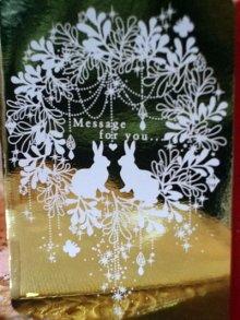 他の写真を見る2: プチクーリエロマンチックグリッターミニメッセージカード