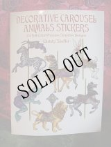 Decorative Carousel Animals Stickers