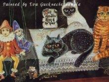 他の写真を見る2: 【再入荷】Eva Gutknecht Cat Post Card
