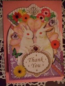 他の写真を見る3: 【再入荷】メルヘンうさぎのグリーティングカードpl「Thank you」