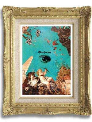 画像1: no.06 ロゴ アートポスター A4サイズ