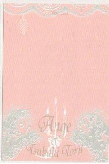 他の写真を見る1: ポストカード「Ange四角襟ワンピース」