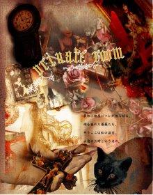 他の写真を見る1: Rose de Reficul et Guiggles愛蔵本「FORGOTTEN GARDEN」