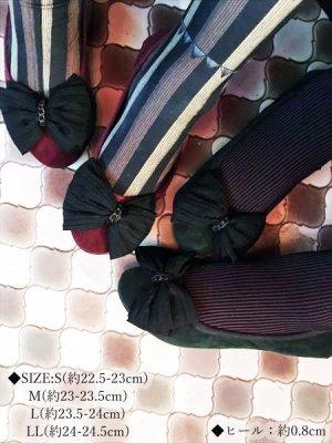 画像2: スエードリボンバレエパンプス ぺたんこ靴