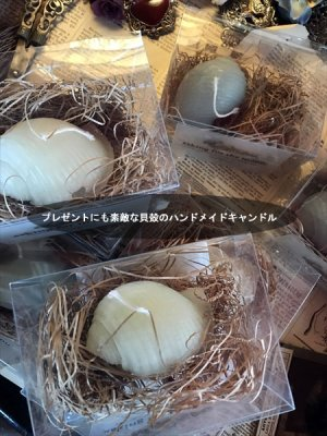 画像2: [Toe Cocotte限定] Shellfish candle. B