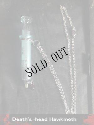 画像1: 「レトロガラス注射器」ネックレス