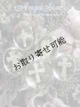 Angel Star エンジェルスター社 クロスストーン