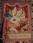 画像1: メルヘンうさぎのグリーティングカードpk「Happy Birthday」 (1)