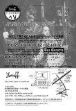 画像2: [東京渋谷]11月29日[土]◆11月30日[日][画廊・珈琲 Zaroff]Roseの赤い小部屋+中村趫 Photo Exhibition Vol.II (2)