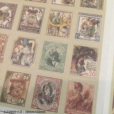 画像2: 【再入荷】 不思議の国のアリス 切手風シールシート(80pc)セット