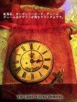画像11: [再入荷] Toe Cocotte-オリジナル紅茶「Eternal Memories」 (11)