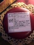 画像6: [再入荷] Toe Cocotte-オリジナル紅茶「Eternal Memories」 (6)