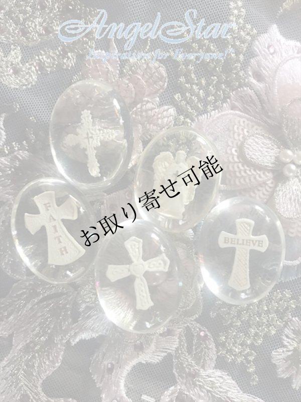 画像1: Angel Star エンジェルスター社 クロスストーン (1)