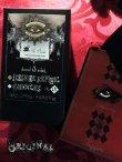画像12: [再入荷&NEW] Rose de Reficul et Guiggles Fragrance series perfume et Aroma Wax (12)