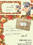 画像6: 【再入荷】 ヴィクトリアン ミニメッセージカードセット (6)