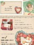 画像2: 【再入荷】 ヴィクトリアン ミニメッセージカードセット (2)